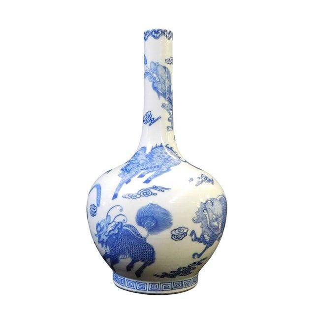 Asian Blue & White Tall Neck Kirin Vase For Sale - Image 3 of 6