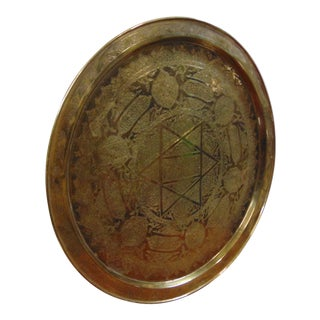 Middle Eastern Brass Engraved Wall Tray For Sale