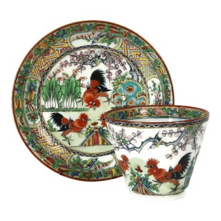 Mid 20th Century Chinese Export Cup & Saucer W/Rooster For Sale