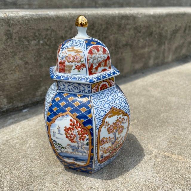 Asian Otagiri Petite Ginger Jar For Sale - Image 3 of 11