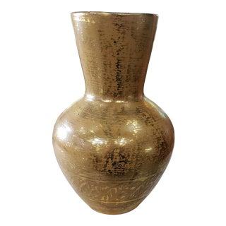 Vintage 1950s Stangl Pottery Granada Gold Vase For Sale