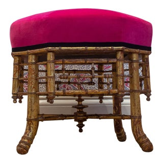 Late 19th Century Napoleon III Gilt Wood Stool For Sale