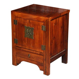 Shanxi Style Elmwood Bedside Cabinet With Traditional Brass Hardware Circa 1900 For Sale