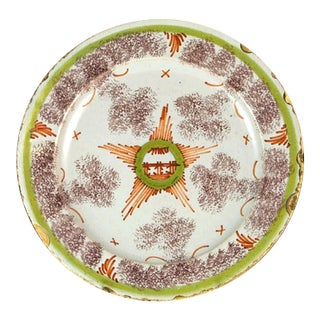 Antique English Bristol Delftware Star Plate, Circa 1740-50. For Sale