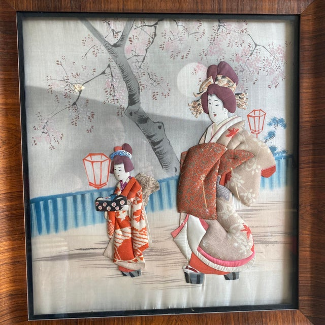 Beautiful Japanese silk and brocade art. Please see photos for more information.