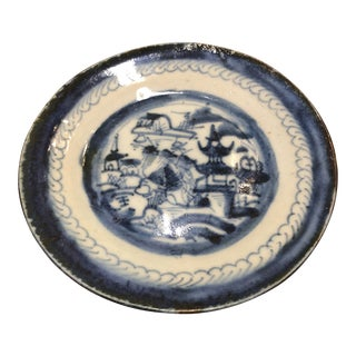 19th Century Canton Dish For Sale