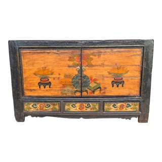Early 20th Century Vintage Mongolian Sideboard