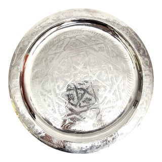 Engraved Moroccan Silver Tray For Sale