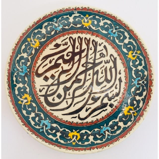 Polychrome Hand Painted Ceramic Decorative Plate With Islamic Calligraphy For Sale - Image 11 of 12