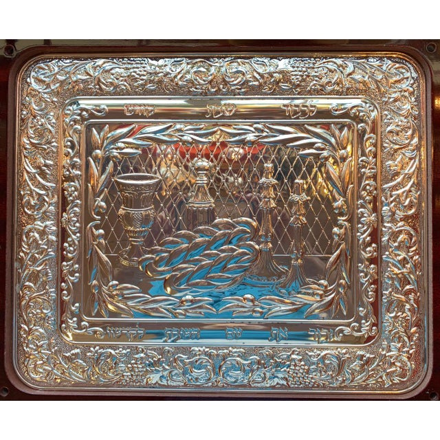Sterling silver and wooden board for displaying and cutting challah, the braided bread eaten to celebrate the Jewish...
