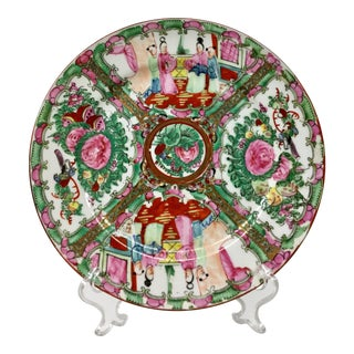 1930s Vintage Hand-Painted Chinese Decorative Plate For Sale
