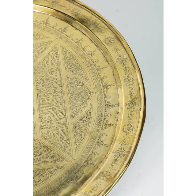 1930s Middle Eastern Syrian Antique Brass Tray Table With Wooden Folding Stand For Sale - Image 5 of 9