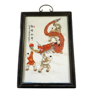"Chinese Porcelain Hand Painted Panel W/ Wood Frame/Dragon/Figures 18"" H For Sale"