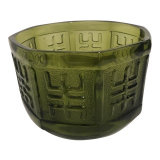 1970s Brutalist Green Glass Bowl For Sale