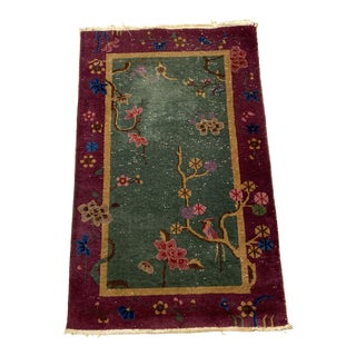 Antique 3 X 5 Chinese Art Deco Rug For Sale