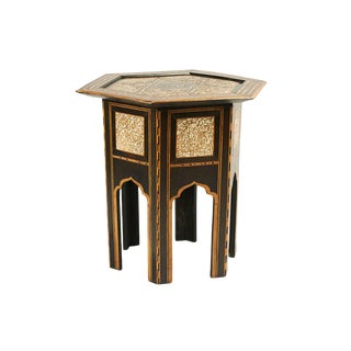 Turkish Inlaid Table For Sale