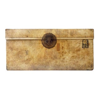 1900s Chinese Import Leather Parchment Traveling Trunk For Sale