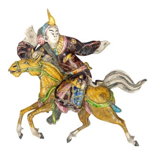 Gorgeous Antique Qing Period Chinese Warrior on Horse Roof Tile For Sale