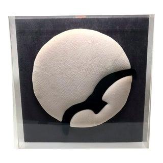 Vintage Fiber Art of Moon & Bird Framed in Lucite Box Frame For Sale