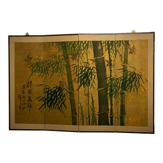 1950s Mid- Century Asian Silk Screen For Sale