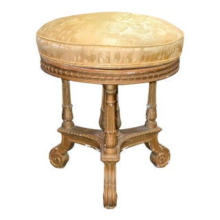 19th Century French Giltwood Stool For Sale
