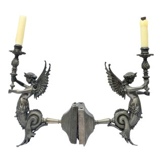 Antique Bronze Mermaid Sconces- A Pair