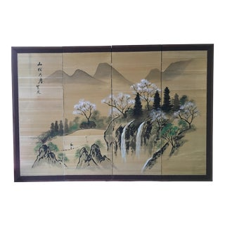 Vintage 4 Panel Chinese Landscape Folding Screen