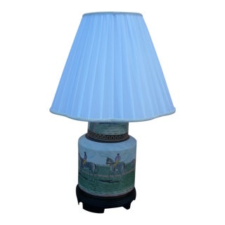 Equestrian Table Lamp For Sale
