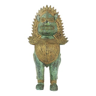 Khymer Style Gilt and Bronze Singha Temple Guardian Lion Statue (Thai) For Sale