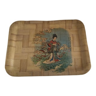 Mid-Century Bamboo Asian Tray For Sale
