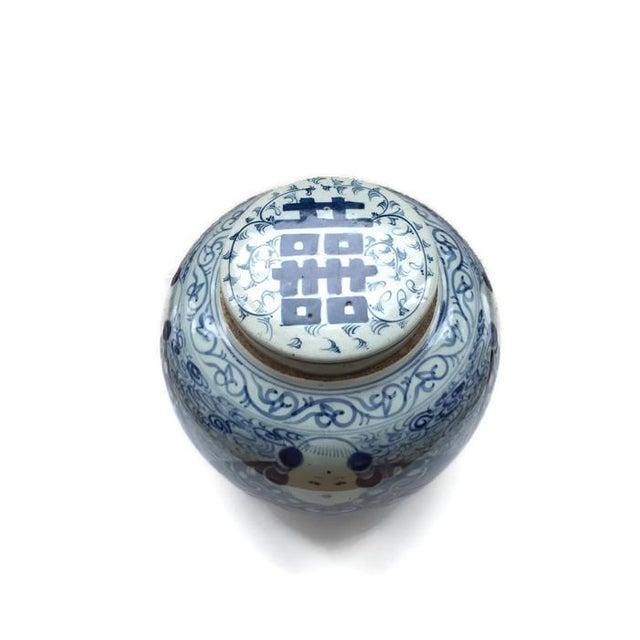 Rare 19th-Century Cobalt Blue Ginger Jar Oversized - Image 2 of 6