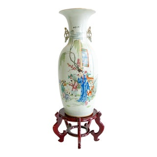 Antique Chinoiserie Large Scale Export Porcelain Vase 19th Century