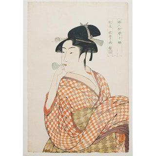1980s Kitagawa Utamaro Girl With a Glass Pipe Reproduction Print For Sale