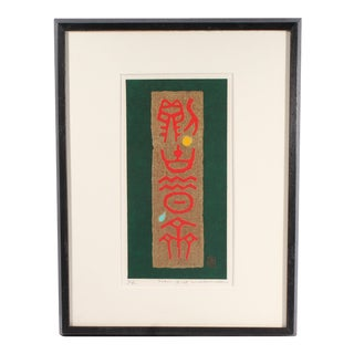 "Haku Maki 1972 Signed Limited Edition Embossed Print ""Poem 72-28"" For Sale"