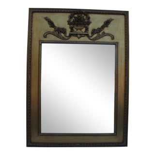French Antique Gilt Wall Mirror For Sale
