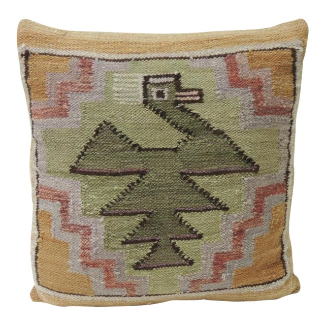 Petite Vintage Woven South American Woven Kilim Decorative Pillow. For Sale