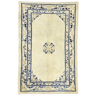 20th Century Chinese Peking Rug - 5′ × 7′8″ For Sale