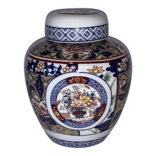 Vintage Imari Dynasty Hand Painted Ginger Jar Vase With Lid Red Gold Blue White 1970's For Sale