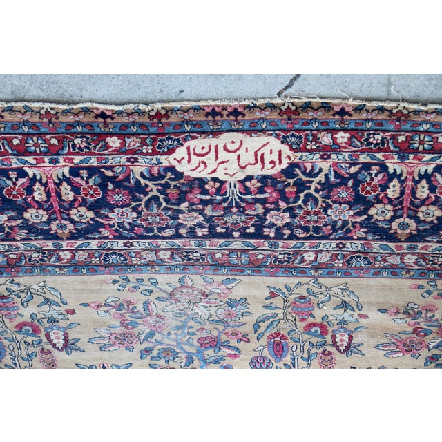 Large Persian Rug - 9′9″ × 14′4″ - Image 5 of 11