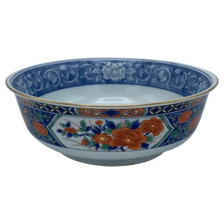 1970s Tiffany & Co. Chinoiserie Blue and White Imari-Style Catchall Bowl For Sale