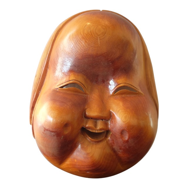 Vintage Hand Carved Wooden Japanese Mask For Sale