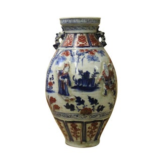 Handmade Ceramic Red Blue White Dimensional People Vase Jar For Sale