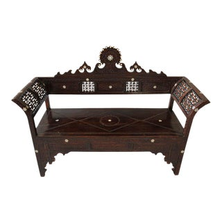 Antique 19th Century Middle Eastern Arabian Syrian Moorish Settee For Sale