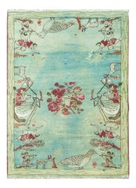 Image of Art Nouveau Rugs