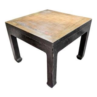 Black Ming Side Table For Sale