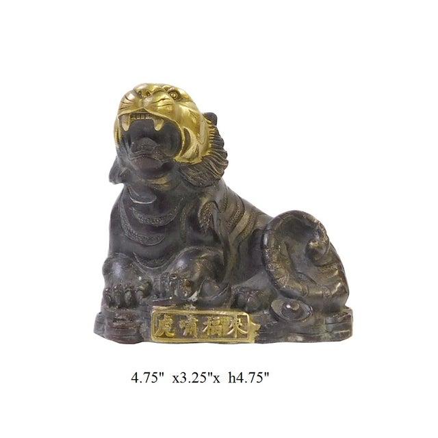 Chinese Brown Bronze Metal Tiger Figure - Image 6 of 6