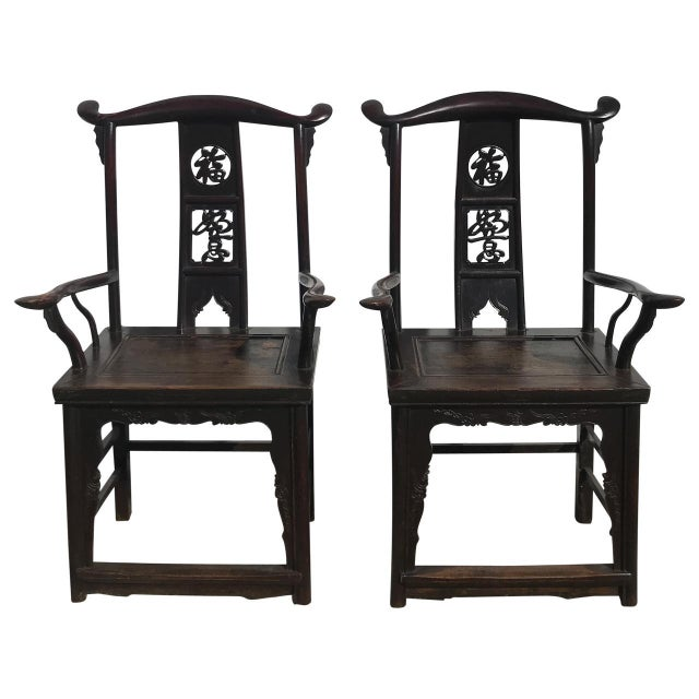 Tomlinson 19th Century Chinese Chairs - A Pair For Sale - Image 4 of 4