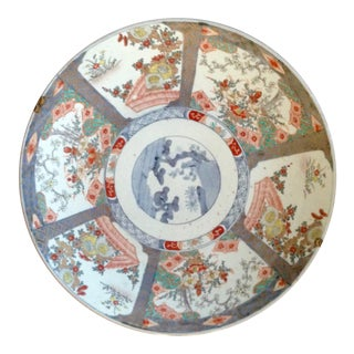 Imari Plate Porcelain Japanese 45 cm Pair, 19th Century