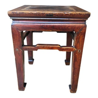 Chinese Distressed Wood Side Table