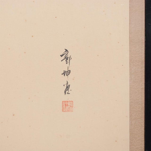 Late 19th - Early 20th Century Japanese Byobu Screen For Sale - Image 10 of 13